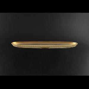 Fenice OT FAGB b Oval Tray 41x11,5cm 1pc in Antique Golden Black Decor (57-689/b)