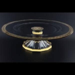 Rialto CPA RAGB b Cake Plate w/F d35cm 1pc in Antique Golden Black Decor (57-692/b)