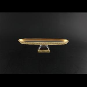 Fenice OTC FAGB b Oval Tray 30x9,5cm 1pc in Antique Golden Black Decor (57-696/b)