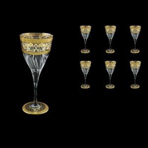 Fluente C3 FALK D Wine Glasses 265ml 6pcs in Allegro Golden Light Decor+D (66-749/L)