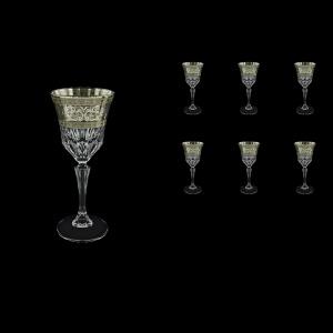 Adagio C4 AASK Wine Glasses 150ml 6pcs in Allegro Platinum Light Decor (65-1/642/L)