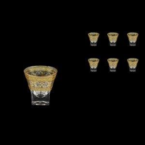 Fusion B5 FALK Liqueur Tumblers 65ml 6pcs in Allegro Golden Light Decor (65-778/L)