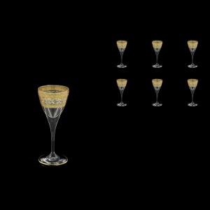 Fusion C5 FALK D Liqueur Glasses 70ml 6pcs in Allegro Golden Light Decor (65-772/L)
