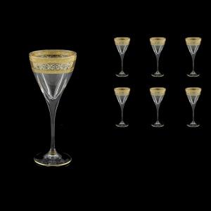 Fusion C3 FALK D Wine Glasses 210ml 6pcs in Allegro Golden Light Decor (65-773/L)