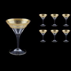 Fusion CMT FALK Martini Glasses 230ml 6pcs in Allegro Golden Light Decor (65-776/L)