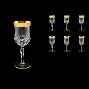 Opera C2 ONGC Wine Glasses 230ml 6pcs in Romance Golden Classic Decor (33-234)