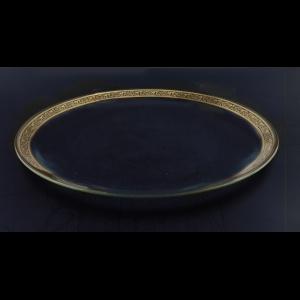 Full Moon CP FMGB Cake Plate d28cm 1pc in Lilit Golden Black Light D. (31-799)