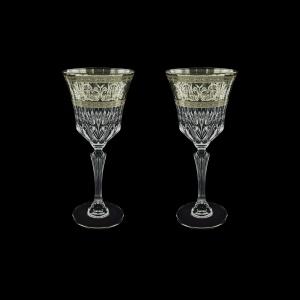 Adagio C2 AASK Wine Glasses 280ml 2pcs in Allegro Platinum Light Decor (65-1/644/2/L)