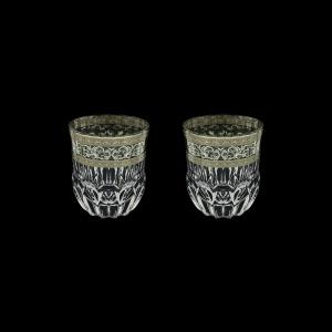 Adagio B2 AASK Whisky Glasses 350ml 2pcs in Allegro Platinum Light Decor (65-1/646/2/L)