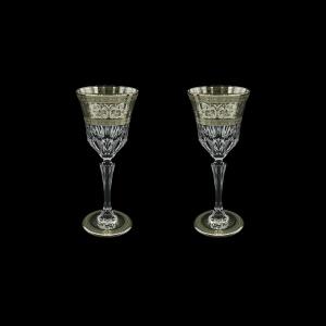 Adagio C4 AASK D Wine Glasses 150ml 2pcs in Allegro Platinum Light Decor+D (66-1/642/2/L)
