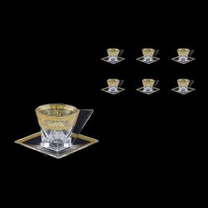Fusion CA FALK Cup Cappuccino 190ml 6pcs in Allegro Golden Light Decor (65-785/6/L)