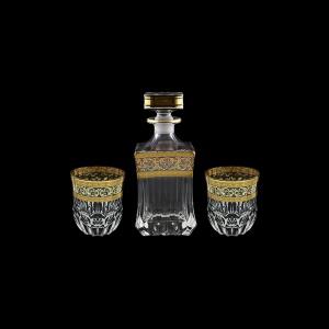 Adagio Set WD+B2 AALK 820ml+2x350ml 1+2pcs in Allegro Golden Light Decor (65-649/646/2/L)