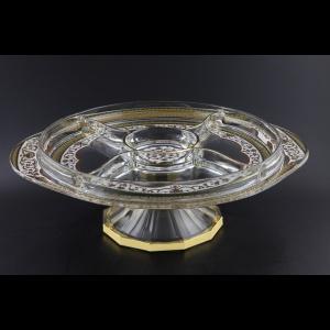 Rialto DPA REGW Five-Plate 32x36cm 1pc in Flora´s Empire Golden White Light (21-866/L)