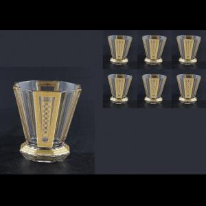 Stella B2 SALK Whisky Glasses 310ml 6pcs in Allegro Golden Light Decor (65-874/L)