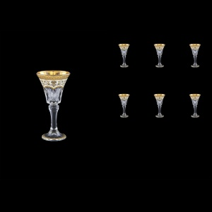 Wellington C5 WELW Liquere Glasses 49ml 6pcs in Flora´s Empire G. White (21-757)