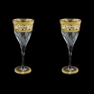 Fluente C2 FALK D Wine Glasses 291ml 2pcs in Allegro Golden Light Decor+D (66-750/2/L)