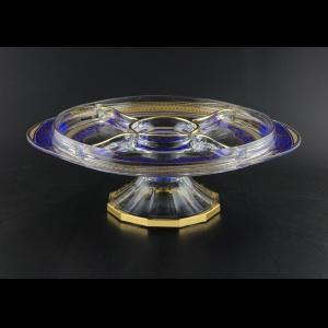 Rialto DPA REGC Five-Plate 32x36cm 1pc in Flora´s Empire Golden Blue Light (23-866/L)