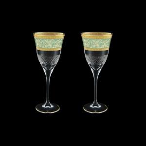 Fiesole C2 FALT Wine Glasses 282ml 2pcs in Allegro Golden Turquoise Light D. (6T-831/2/L)