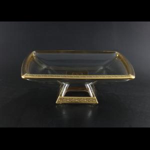 Ducale MOD DMGB Open Bowl w/F 28x28cm 1pc in Lilit Golden Black Decor (31-970)