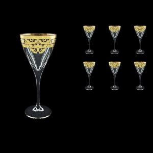 Fusion C2 F0026 Wine Glasses 250ml 6pcs in Natalia Golden Black Decor (F0026-0112)