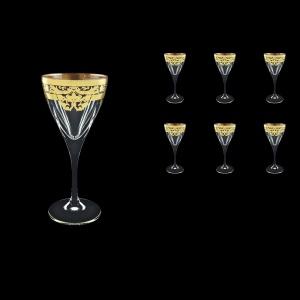 Fusion C3 F0026 Wine Glasses 210ml 6pcs in Natalia Golden Black Decor (F0026-0113)