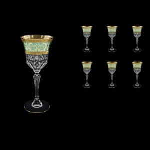 Adagio C3 AALT Wine Glasses 220ml 6pcs in Allegro Golden Turquoise Light D. (6T-643/L)