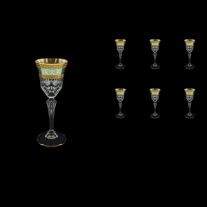 Adagio C5 AALT Liqueur Glasses 80ml 6pcs in Allegro Golden Turquoise Light D. (6T-641/L)
