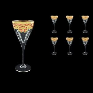 Fusion C2 F0022 Wine Glasses 250ml 6pcs in Natalia Golden Red Decor (F0022-0112)