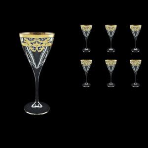 Fusion C2 F0023 Wine Glasses 250ml 6pcs in Natalia Golden Blue Decor (F0023-0112)