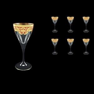 Fusion C3 F0022 Wine Glasses 210ml 6pcs in Natalia Golden Red Decor (F0022-0113)