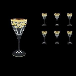 Fusion C3 F0023 Wine Glasses 210ml 6pcs in Natalia Golden Blue Decor (F0023-0113)