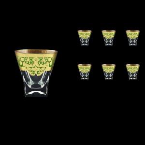 Fusion B3 F0024 Whisky Glasses 200ml 6pcs in Natalia Golden Green Decor (F0024-0103)