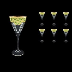 Fusion C2 F0024 Wine Glasses 250ml 6pcs in Natalia Golden Green Decor (F0024-0112)