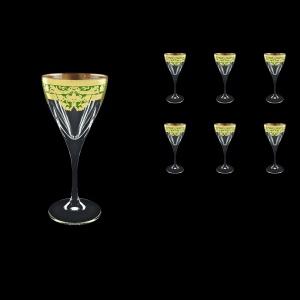 Fusion C3 F0024 Wine Glasses 210ml 6pcs in Natalia Golden Green Decor (F0024-0113)