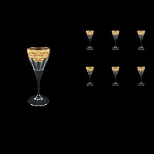 Fusion C5 F0022 Liqueur Glasses 70ml 6pcs in Natalia Golden Red Decor (F0022-0115)