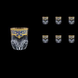 Adagio B2 F0023 Whisky Glasses 350ml 6pcs in Natalia Golden Blue Decor (F0023-0402)