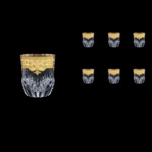 Adagio B2 F0025 Whisky Glasses 350ml 6pcs in Natalia Golden Ivory Decor (F0025-0402)