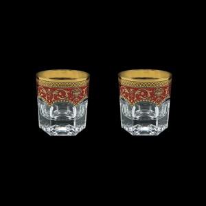 Provenza B2 PEGR Whisky Glasses 280ml 2pcs in Flora´s Empire Golden Red Decor (22-527/2)