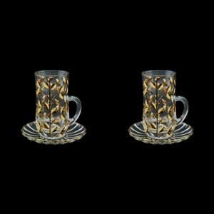 Laurus TS LLG Tea Cup 140ml 2pcs in Gold (1358/2)