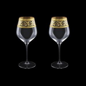 Supreme CWB SALK Burgundy Glass 840ml, 2pcs in Allegro Golden Light Decor (65-4017/2/L)