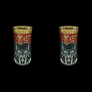 Adagio B0 AEGR Water Glasses 400ml 2pcs in Flora´s Empire Golden Red Decor (22-596/2)