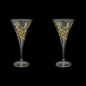 Laurus C2 LLG Wine Glasses 210ml 2pcs in Gold (1320/2)
