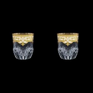 Adagio B2 F0021 Whisky Glasses 350ml 2pcs in Natalia Golden White Decor (F0021-0402=2)