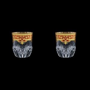 Adagio B2 F0022 Whisky Glasses 350ml 2pcs in Natalia Golden Red Decor (F0022-0402=2)