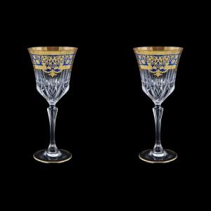 Adagio C2 F0023 Wine Glasses 280ml 2pcs in Natalia Golden Blue Decor (F0023-0412=2)