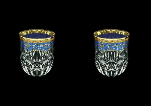 Adagio B2 AEGC Whisky Glasses 350ml 2pcs in Flora´s Empire Golden Blue Decor (23-595/2)