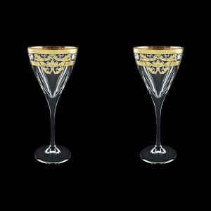 Fusion C2 F0023 Wine Glasses 250ml 2pcs in Natalia Golden Blue Decor (F0023-0112=2)