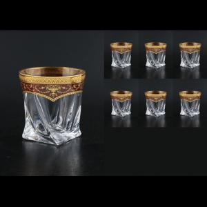 Bohemia Quadro B2 QEGR Whisky Glasses 340ml 1pc, in Empire Golden Red D.(22-342)