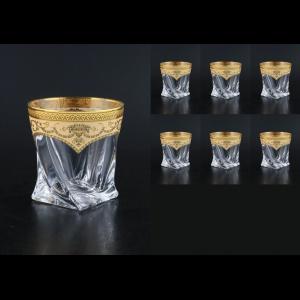 Bohemia Quadro B2 QEGI Whisky Glasses 340ml 1pc, in Empire Golden Ivory D.(25-342)