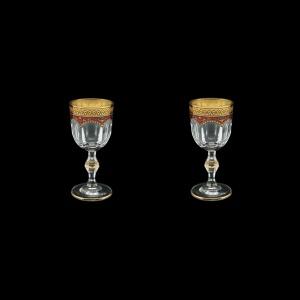 Provenza C5 PEGR Liqueur Glasses 50ml 2pcs in Flora´s Empire Golden Red Decor (22-521/2)